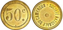 Cameroun - Société nationale du Cameroun - 50 centimes