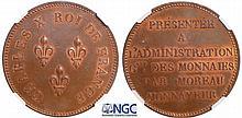 Charles X (1824-1830) - Essai au module de la 5 francs (1824)