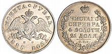 Russie - Alexandre Ier (1801-1825) - Rouble 1828 ??? ?? (Saint-Pétersbourg)