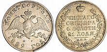 Russie - Alexandre Ier (1801-1825) - Rouble 1829 ??? ?? (Saint-Pétersbourg)