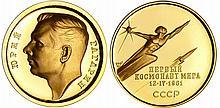Russie - Médaille Youri Gagarine médaille en or anniversaire du premier vol dans l'espace 4 avril 1961