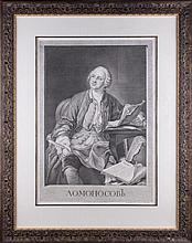 Johann SCHREYER (1768-1795). LOMONOSOV. RUSSIA