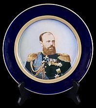 A   DECORATIVE PORCELAIN PLATE WITH A PORTRAIT OF EMPEROR ALEXANDER III.