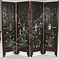 Chinese room divider 4 panel screen with high relief carved and polished jade, hardstone, and wood scenic figural inlay.