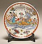Chinese porcelain wedding plate with Eight Immortals;