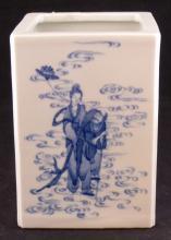 CHINESE YONGZHENG SQUARE BLUE & WHITE BRUSH POT