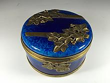Antique Sevres porcelain & bronze box