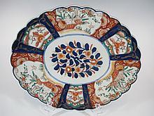 Probably Imari Japanese porcelain plate
