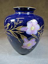 Old Hutschenreuter, Germany porcelain vase