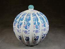 Old European or Asian porcelain jar