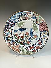 Taste Seller by Sigma, Mikado, Japan porcelain plate