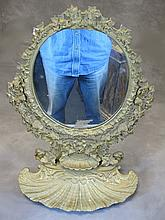 Antique French gilded iron mirror