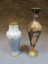 Pair of Gamet enamel vases