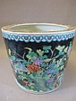 Old Chinese porcelain planter