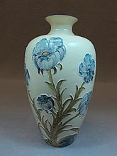 Florian Ware Art Pottery vase