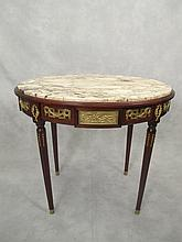 Antique French Louis XVI ormolu side table