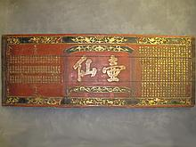 Huge Antique 19th C Chinese carved wood plaque