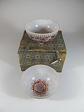 Vintage Chinese pair of very thin porcelain bowls