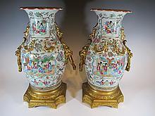 Antique pair of Chinese ormolu porcelain vases