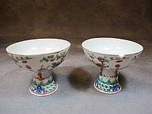 Old Chinese pair of porcelain stem cups