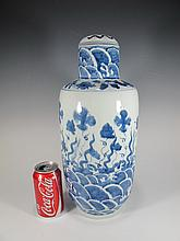 Vintage Chinese porcelain lided vase