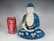 Antique French Aladin Oriental porcelain figure