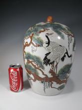 Antique Oriental late 19th C porcelain jar