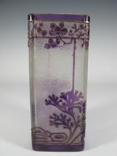 Probably Baccarat antique cameo glass vase