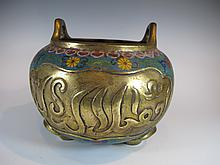 Fine Chinese cloisonné incense burner with Arabic calligraphy