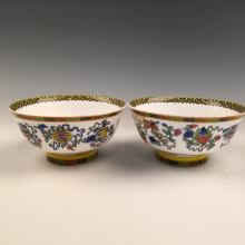 A Pair of Famille Rose Bowl