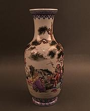 Famille Rose Vase of Eight Immortals