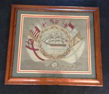 Amazing Circa 1850 British Wool Woolie Work Ship And