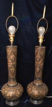 Pr of Black Etched Brass Lamps