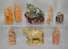 Lot Of Chinese Carved Soap Stone & Jade Figures