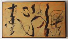 Bradley Walker Tomlin Oil Painting