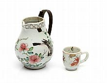 MINIATURE MILK JUG AND CUP