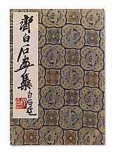 A BOOK OF WOODBLOCK PRINTS