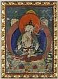 A THANGKA OF THE ADIBUDDHA VAJRASATTVA