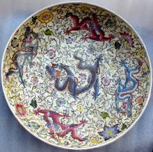 PORCELAIN PLATE ,CHINA 18TH CENTURY