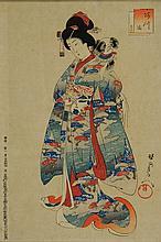 CHIKANOBU - ( 1838 - 1912)  Oban tate-e représ