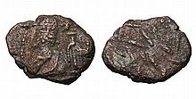 PARTHIAN KINGDOM Phraates. 150 AD. AE Drachm