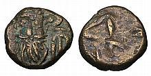 PARTHIAN KINGDOM Orodes III. 150 AD. AE Drachm ANCIENT GREEK COIN