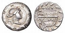 MACEDONIA. Amphipolis. 158-150 BC. AR Tetradrachm. Macedonian shield ANCIENT GREEK COIN