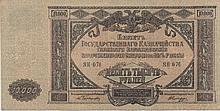 10000 RUBLI 1919 RUSSIA