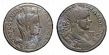 Gordian III. 238-244 AD. AE mint in Cilicia. bust of Tyche