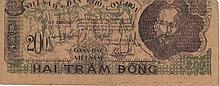 200 DONG 1950 OUTPRINT RARE VIETNAM