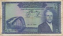 5 DINARS 1962 RARE TUNISIA