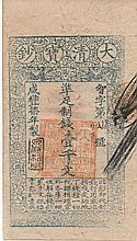 1000 CASH 1857 - QING DYNASTY
