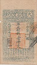 1000 CASH 1857 - QING DYNASTY CHINA  BANK NOTE - PAPER MONEY