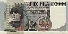 10000 LIRE 6/9/1980 QFDS ITALY BANK NOTE - PAPER MONEY